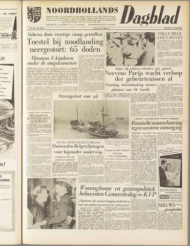 Noordhollands Dagblad : dagblad voor Alkmaar en omgeving 1958-05-19