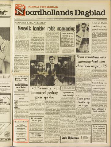 Noordhollands Dagblad : dagblad voor Alkmaar en omgeving 1969-07-26