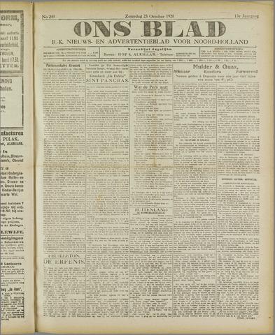 Ons Blad : katholiek nieuwsblad voor N-H 1920-10-23