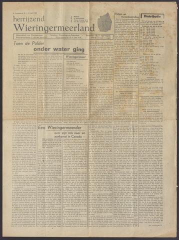 Herrijzend Wieringermeerland 1948-04-24