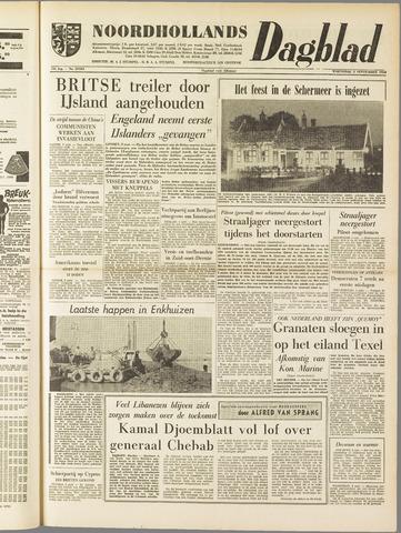 Noordhollands Dagblad : dagblad voor Alkmaar en omgeving 1958-09-03