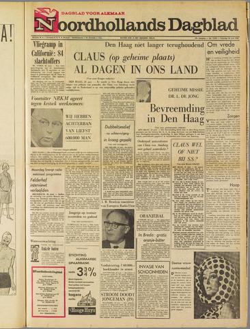 Noordhollands Dagblad : dagblad voor Alkmaar en omgeving 1965-06-26
