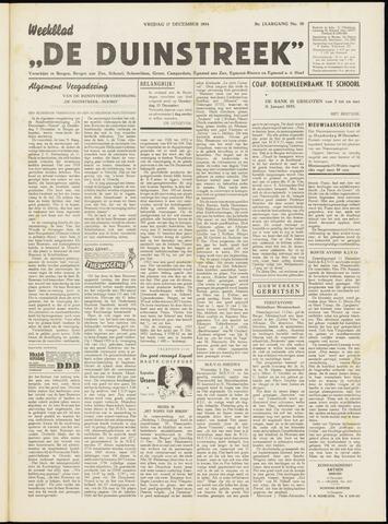 De Duinstreek 1954-12-17