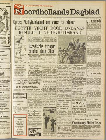 Noordhollands Dagblad : dagblad voor Alkmaar en omgeving 1967-06-07