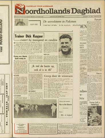 Noordhollands Dagblad : dagblad voor Alkmaar en omgeving 1965-05-18