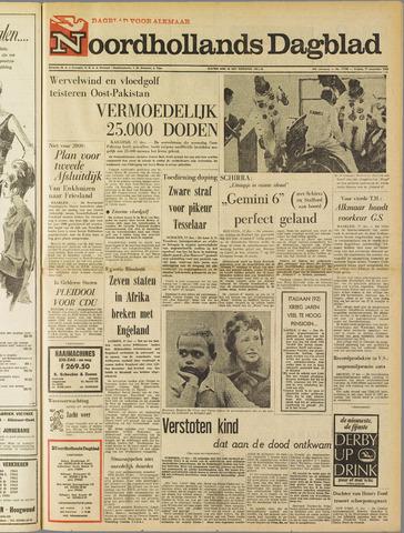 Noordhollands Dagblad : dagblad voor Alkmaar en omgeving 1965-12-17