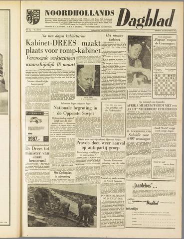 Noordhollands Dagblad : dagblad voor Alkmaar en omgeving 1958-12-23