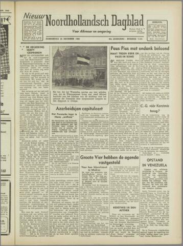 Nieuw Noordhollandsch Dagblad : voor Alkmaar en omgeving 1946-12-12