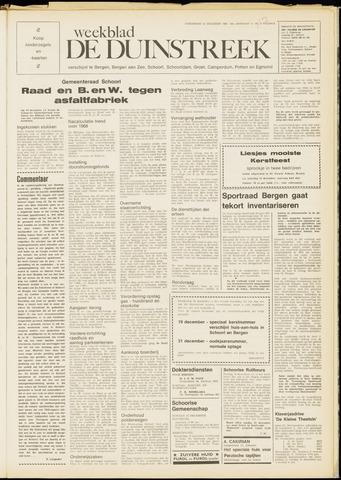 De Duinstreek 1968-12-12