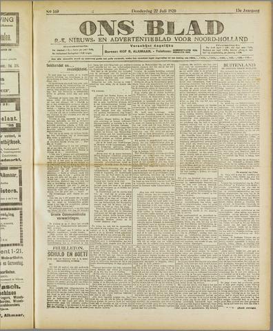 Ons Blad : katholiek nieuwsblad voor N-H 1920-07-22