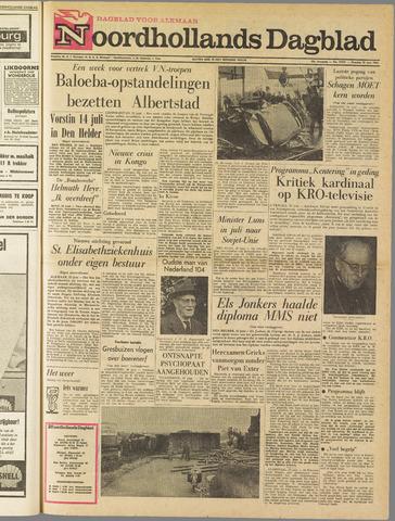 Noordhollands Dagblad : dagblad voor Alkmaar en omgeving 1964-06-23