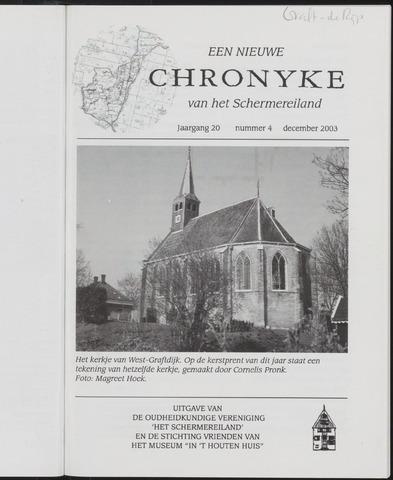 Een Nieuwe Chronyke van het Schermereiland 2003-12-01