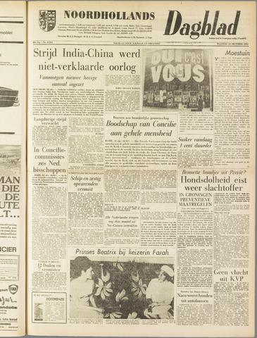 Noordhollands Dagblad : dagblad voor Alkmaar en omgeving 1962-10-22