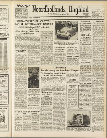 Nieuw Noordhollandsch Dagblad : voor Alkmaar en omgeving 1947-10-24