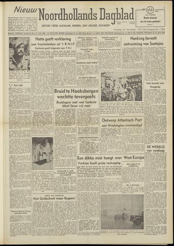 Nieuw Noordhollandsch Dagblad : voor Alkmaar en omgeving 1948-11-30