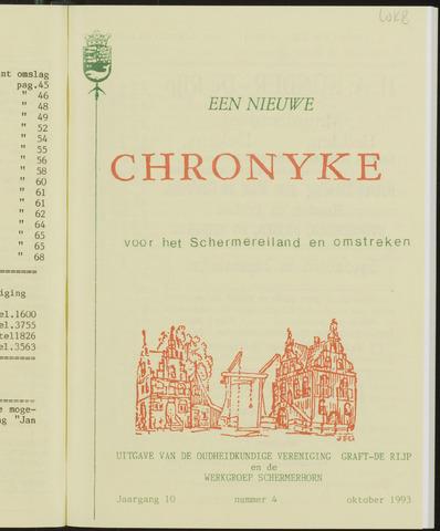 Een Nieuwe Chronyke van het Schermereiland 1993-10-01