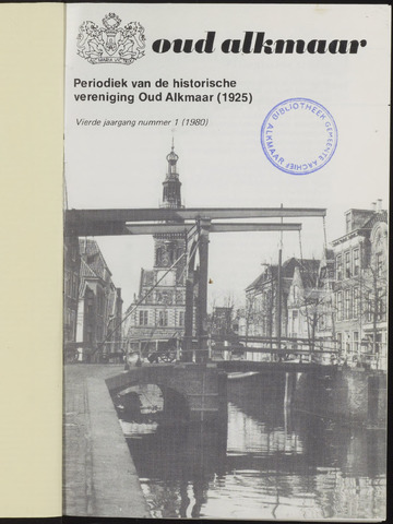 Oud Alkmaar 1980