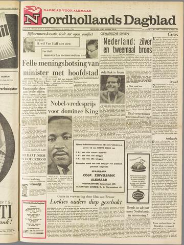 Noordhollands Dagblad : dagblad voor Alkmaar en omgeving 1964-10-15