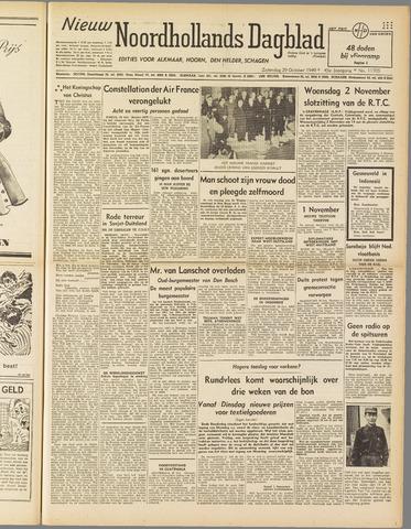 Nieuw Noordhollandsch Dagblad : voor Alkmaar en omgeving 1949-10-29