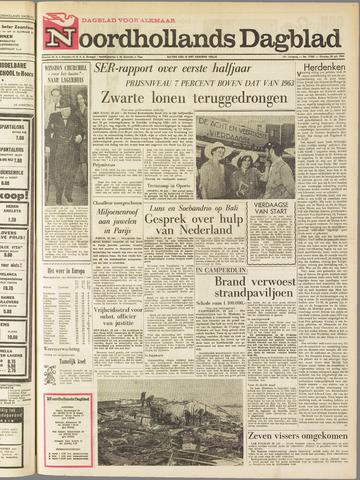 Noordhollands Dagblad : dagblad voor Alkmaar en omgeving 1964-07-28