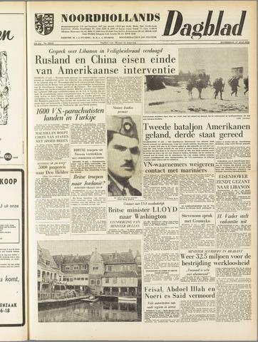Noordhollands Dagblad : dagblad voor Alkmaar en omgeving 1958-07-17