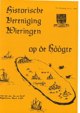 Op de Hòògte 1996-09-01