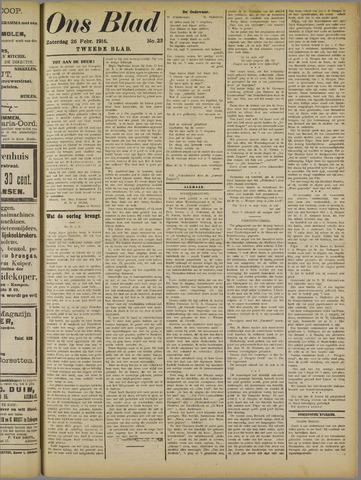 Ons Blad : katholiek nieuwsblad voor N-H 1916-02-26