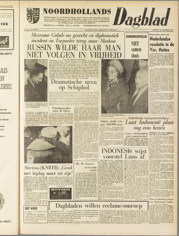 Noordhollands Dagblad : dagblad voor Alkmaar en omgeving 1961-10-10