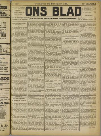 Ons Blad : katholiek nieuwsblad voor N-H 1916-11-30