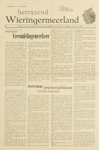 Herrijzend Wieringermeerland 1947-06-14