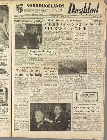 Noordhollands Dagblad : dagblad voor Alkmaar en omgeving 1962-07-20