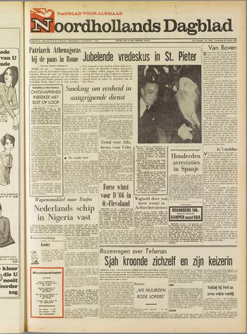 Noordhollands Dagblad : dagblad voor Alkmaar en omgeving 1967-10-26