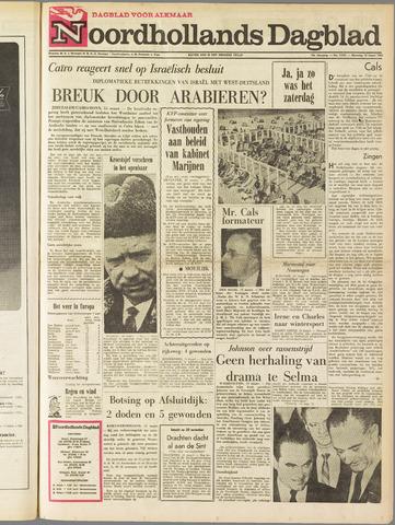 Noordhollands Dagblad : dagblad voor Alkmaar en omgeving 1965-03-15
