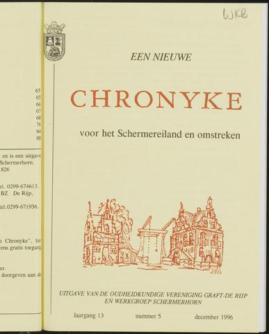 Een Nieuwe Chronyke van het Schermereiland 1996-12-01