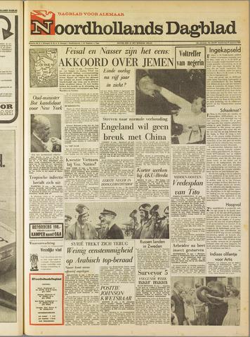 Noordhollands Dagblad : dagblad voor Alkmaar en omgeving 1967-08-31