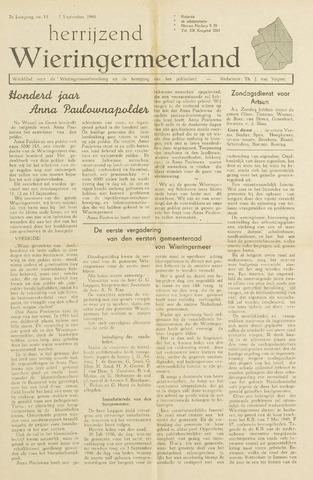Herrijzend Wieringermeerland 1946-09-07