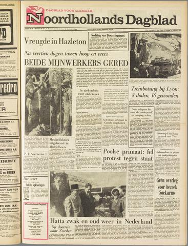 Noordhollands Dagblad : dagblad voor Alkmaar en omgeving 1963-08-27