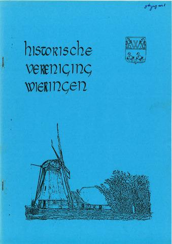 Op de Hòògte 1991