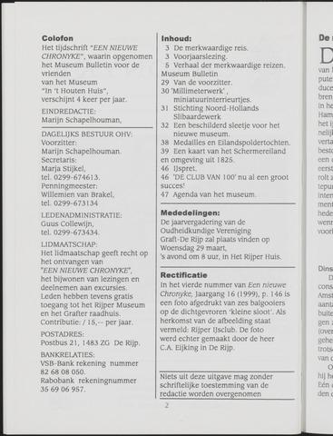 Een Nieuwe Chronyke van het Schermereiland 2000-03-01
