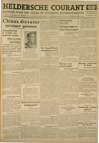 Heldersche Courant 1936-12-14