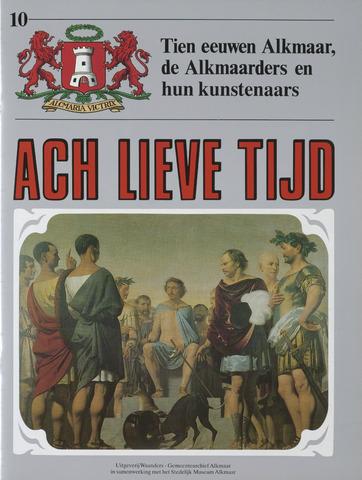 Ach Lieve Tijd Alkmaar 1988-06-01