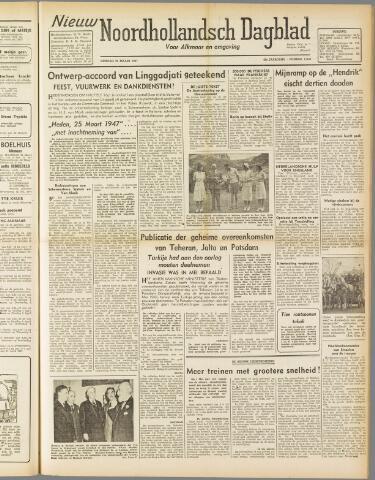 Nieuw Noordhollandsch Dagblad : voor Alkmaar en omgeving 1947-03-25
