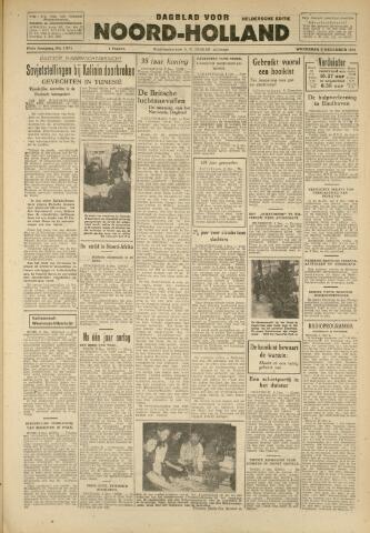 Heldersche Courant 1942-12-09