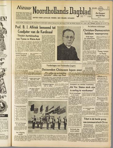 Nieuw Noordhollandsch Dagblad : voor Alkmaar en omgeving 1951-05-29