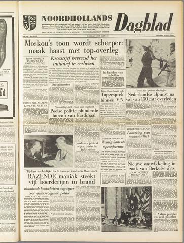 Noordhollands Dagblad : dagblad voor Alkmaar en omgeving 1958-07-29