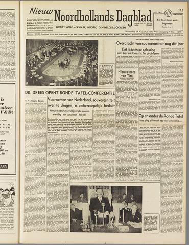 Nieuw Noordhollandsch Dagblad : voor Alkmaar en omgeving 1949-08-24