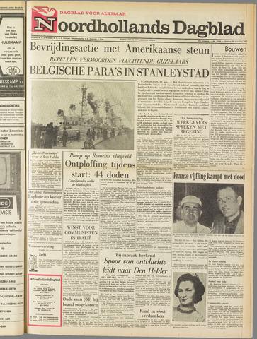 Noordhollands Dagblad : dagblad voor Alkmaar en omgeving 1964-11-24