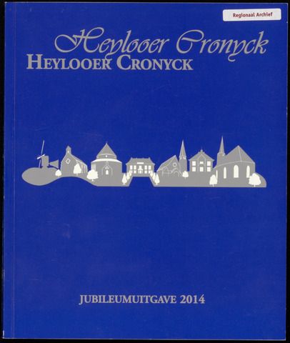 Heylooer Cronyck 2014-12-01