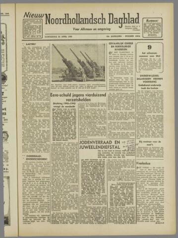 Nieuw Noordhollandsch Dagblad : voor Alkmaar en omgeving 1946-04-25