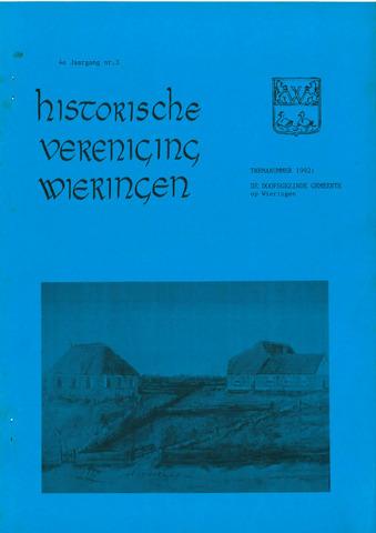 Op de Hòògte 1992-06-01